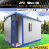 영원한 주거 강철 Windows와 문을%s 가진 집에 의하여 조립식으로 만들어지는 별장 바람 저항