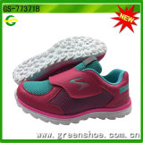 Form-Qualitäts-Schuhe für Kinder