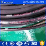 Slang van de Vlecht van de Draad van hoge druk 1 & 2 de Rubber Hydraulische (1SN/R1AT 2SN/R2AT)