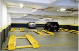 1つの床の水平のタイプ駐車システム