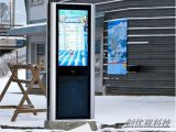 affissione a cristalli liquidi Display di 65inch Digital Signage per Bus Station