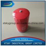 MicronicフィルターOEM Pn 8943910490回のXtskyの石油フィルター