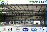공장 공급 고품질 강철 구조물 창고