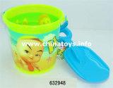 최신 바닷가 고정되는 장난감, 여름 옥외 장난감 (632943)
