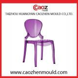 Molde sem braços transparente da cadeira da venda quente plástica em China