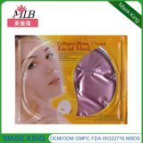 赤いWine BrighteningかFirming Mask Treatment Collagen Face Masks