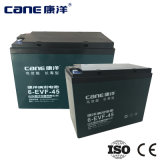 12V 45ah Maintenance Free Gel Rechargeable Battery