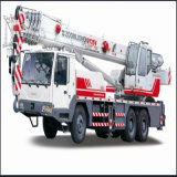 Grue de camion de grue mobile de Zoomlion (QY25V532)