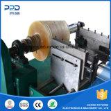PVC льнет автомат для резки утески края пленки бортовой