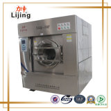 産業Machine Laundry Equipment Washer Extractor (15kg容量)