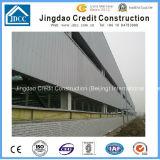 Taller de la estructura de acero de la luz del diseño moderno
