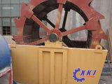 Gesamte Sand-Waschmaschine des Berufsherstellers