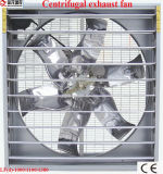 Амбар и аграрные вентиляторы