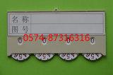 Taper à T 20*10cm la carte matérielle magnétique d'entrepôt de carte mémoire de carte avec des numéros