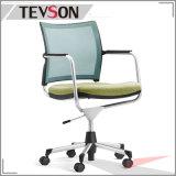 컴퓨터 행정상 의자 회의 직원 직물 메시 사무실 회전 의자