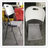 HDPEの折りたたみ椅子、屋外の椅子、夕食の椅子Y53