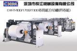 Tagliatrice di lamiera sottile di carta (CHM-1400)