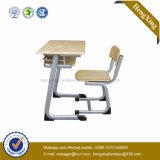 Оптовая продажа мебели школы стула мебели коммерчески школы (HX-5CH235)