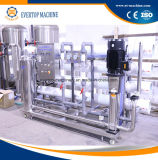工場供給ROの浄水ライン