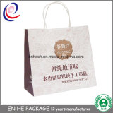 Bolsas de papel de papel impresas aduana de Brown Kraft del bolso de compras con la maneta