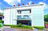 제지를 위한 최신 판매 나트륨 Carboxymethyl 셀루로스