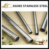 Precio al por mayor del tubo de acero inoxidable/del tubo del surtidor 316 de China