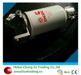 Сепаратор воды топлива серии Fs