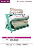 Hons+ CCD RGB Color Sorter for Pumpkin Seeds Hulled