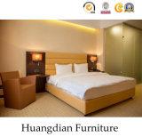 فندق غرفة نوم مجموعة أثاث لازم ([هد221])