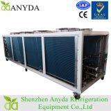 60 HPは注入型機械のための冷却されたスリラーを乾燥する