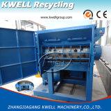 システムまたは単一シャフトの油圧補助機関車のシュレッダーを寸断するプラスチック単一シャフト