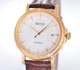 2017 Nieuw Unisex-Horloge voor de Gift van de Bevordering