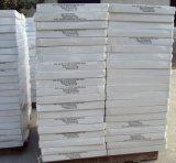 Tuiles de plafond de gypse stratifiées par PVC de qualité (603*603*7mm)