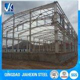 저가 중국 쉬운 가벼운 강철 구조물은 집 창고 작업장 헛간을 조립식으로 만들었다