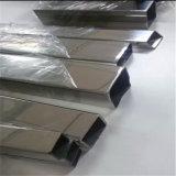 Пробки нержавеющей стали AISI201 сварили яркое Polished