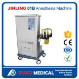 تخدير آلة مع 2 غال مصدر ([جينلينغ-820])