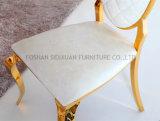 Silla cómoda del partido de la parte posterior redonda del acero inoxidable Cy306 en oro