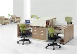 現代家具のキャビネットのオフィスのプロジェクトのための管理の机のスタッフR表