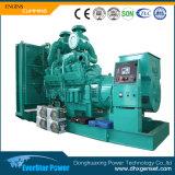 電力のディーゼル生成の一定のホームGensetの緊急のスタンバイの発電機