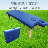 Promational 휴대용 안마 테이블 Mt 006we