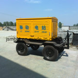 Série insonorisée silencieuse diesel de générateur de 200 kilowatts avec la remorque mobile portative (marques facultatives pour l'engine)