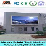Visualización de LED a todo color al aire libre P8 de Abt HD para hacer publicidad