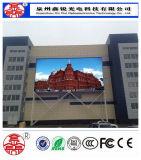 Visualización al aire libre caliente del módulo de la pantalla del ahorro de energía de la venta P8 LED