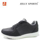نمو حذاء رياضة رجال نساء [سبورتس] حذاء [رونّينغ شو]