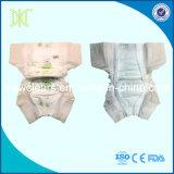 Pannolini respirabili del pannolino di cura del bambino del pannolino del bambino del cotone
