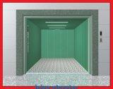 Лифт груза нагрузки 2000-3000kg грузового подъемника