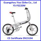Bicyclettes pliables de moteur sans frottoir de 20 pouces 36V250W mini importées de Chine