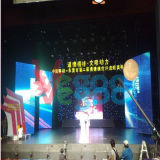 P4 Indoor Rental Full Color LED Screen Display