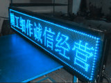 Único módulo de /Screen do indicador do texto do diodo emissor de luz do azul