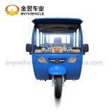 трицикл пассажира газолина 150cc